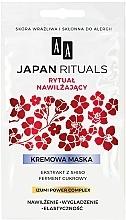 Düfte, Parfümerie und Kosmetik Feuchtigkeitsspendende Gesichtsmaske - AA Japan Rituals Moisturizing Mask