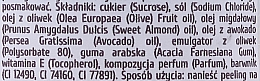 Körperpeeling mit Gummikonsistenz Love Is - Dushka — Bild N4