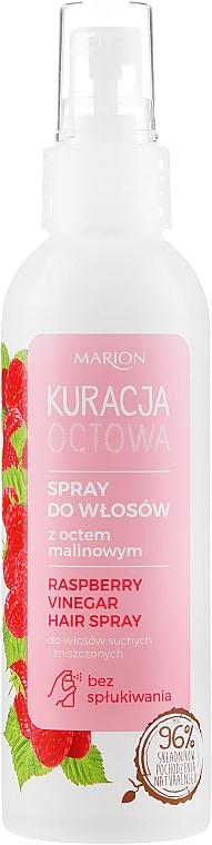 Nährendes Spray für geschädigtes Haar mit Himbeeressig - Marion Raspberry Vinegar Hair Spray