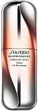 Düfte, Parfümerie und Kosmetik Multifunktionales Anti-Aging Gesichtsserum - Shiseido Bio-Performance LiftDynamic Serum