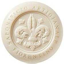 Naturseifen Geschenkset 6 St. - Saponificio Artigianale Fiorentino Lemon (6x50g) — Bild N2