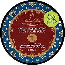 Düfte, Parfümerie und Kosmetik Zucker-Körperpeeling aus Wassernabel und Aloe Vera mit Jasminduft - Sabai Thai Jasmine Aroma Exfoliating Body Sugar Scrub