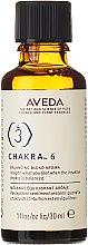 Düfte, Parfümerie und Kosmetik Ausgewogener aromatischer Körperspray №6 - Aveda Chakra Balancing Body Mist Intention 6
