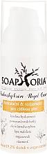 Düfte, Parfümerie und Kosmetik Feuchtigkeitsspendende und aufhellende Gesichtscreme für normale und empfindliche Haut - Soaphoria Royal Cream