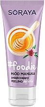 Düfte, Parfümerie und Kosmetik Weichmachendes Fußpeeling mit Honig - Soraya Foodie Honey