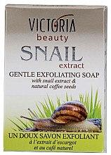 Düfte, Parfümerie und Kosmetik Körperpeeling mit Schneckenextrakt und Kaffee - Victoria Beauty Gentle Exfoliating Soap