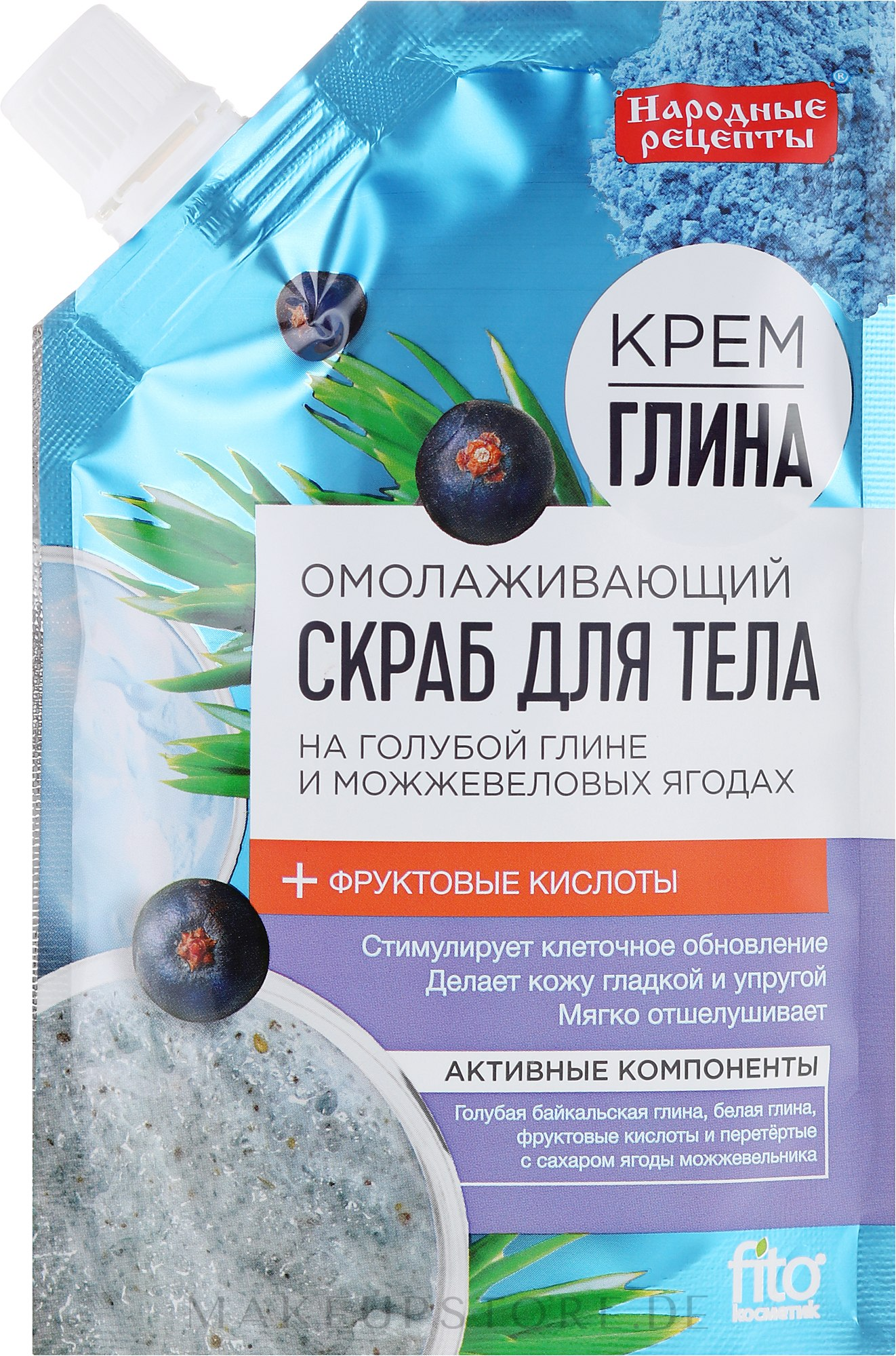 Verjüngendes Körperpeeling mit blauem Ton und Wacholderbeeren - Fito Kosmetik Volksrezepte — Bild 120 g