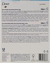 Körperpflegeset - Dove Nourishing Beauty Gift Set (Duschgel 250ml + Körperlotion 250ml) — Bild N2