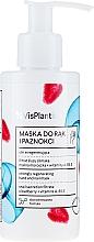 Düfte, Parfümerie und Kosmetik Regenerierende Hand- und Nagelmaske - Vis Plantis Hand and Nail Mask
