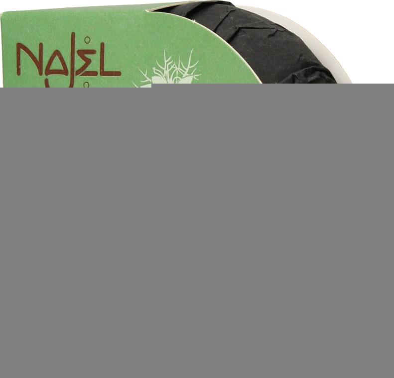Natürliche Aleppo-Seife mit Schwarzkümmelöl - Najel Aleppo Soap Black Cumin Oil