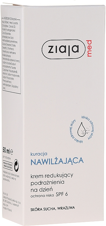 Tagescreme für trockene und empfindliche Haut - Ziaja Med Moisturizing Soothing Day Cream Hypoallerenic — Bild N1