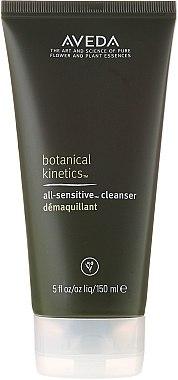 Reinigende Gesichtspeeling-Creme - Aveda Botanical Kinetics Exfoliating Creme Cleanser — Bild N1