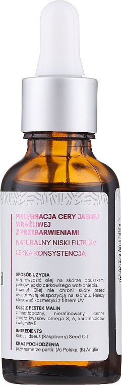 100% natürliches Himbeeröl - Natur Planet Raspberry Oil 100% — Bild N2