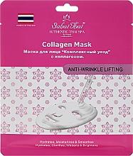 Düfte, Parfümerie und Kosmetik Straffende Anti-Falten Gesichtsmaske mit Kollagen - Sabai Thai Mask