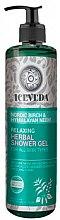 Düfte, Parfümerie und Kosmetik Duschgel - Natura Siberica Iceveda Nordic Birch&Hymalayan Neem Relax Herbal Shower Gel
