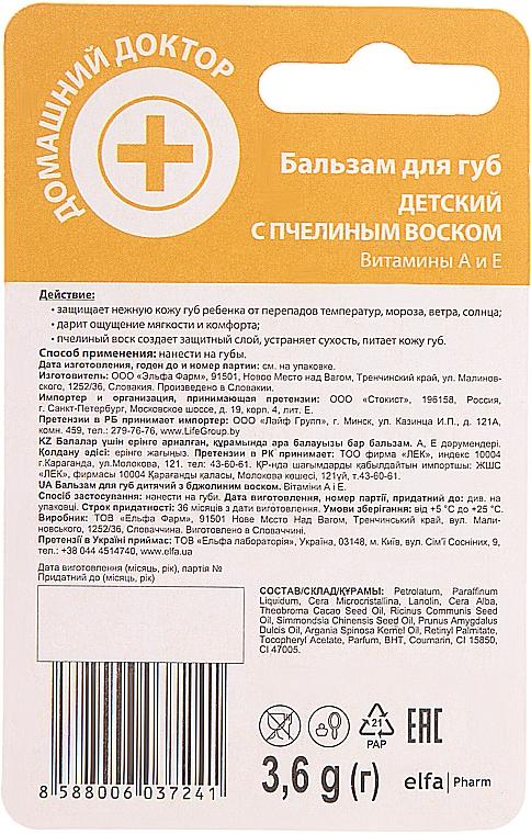 Lippenbalsam für Kinder mit Bienenwachs und Vitaminen A und E - Hausarzt — Bild N2