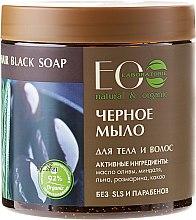 Düfte, Parfümerie und Kosmetik Schwarze Körper- und Haarseife - ECO Laboratorie Natural & Organic Body & Hair Black Soap