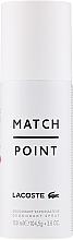 Düfte, Parfümerie und Kosmetik Lacoste Match Point - Deospray