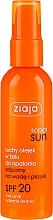 Düfte, Parfümerie und Kosmetik Trockenes Sonnenschutzöl für den Körper SPF 20 - Ziaja Sopot Sun SPF 20