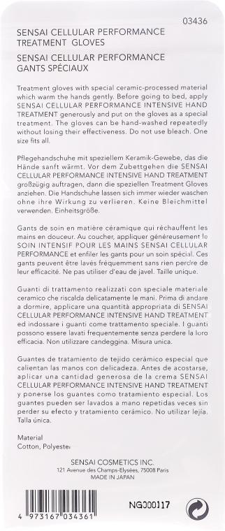 Pflegehandschuhe mit Keramik-Gewebe - Kanebo Sensai Cellular Performance Treatment Gloves — Bild N2