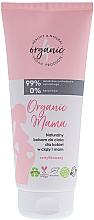 Düfte, Parfümerie und Kosmetik Natürliche Körperlotion für Mütter und Schwangere - 4Organic Organic Mama Natural Body Lotion