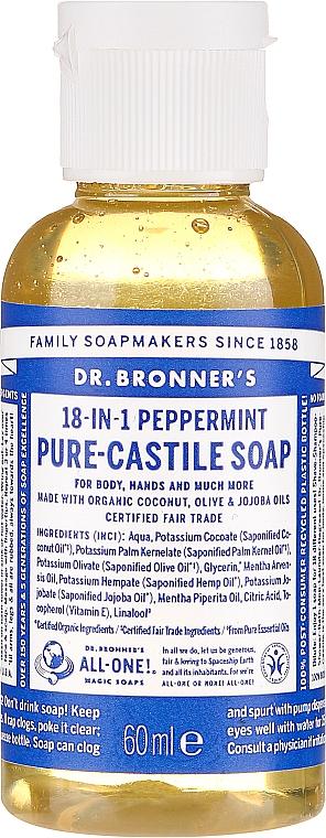 18in1 Flüssigseife mit Pfefferminze für Körper und Hände - Dr. Bronner's 18-in-1 Pure Castile Soap Peppermint — Bild N1