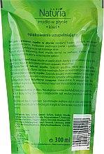 Flüssigseife Kiwi (Nachfüller) - Joanna Naturia Body Kiwi Liquid Soap (Refill) — Bild N2