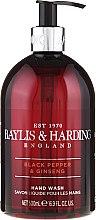 "Flüssige Handseife ""Schöllkraut"" - Baylis & Harding Black Pepper & Ginseng Hand Wash — Foto N1"