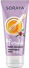 Düfte, Parfümerie und Kosmetik Regenerierende Fußcreme - Soraya Foodie Honey
