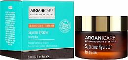 Düfte, Parfümerie und Kosmetik Feuchtigkeitsspendende Gesichtscreme mit Arganöl - Arganicare Shea Butter Supreme Hydrator