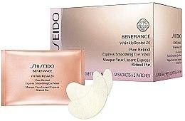 Düfte, Parfümerie und Kosmetik Glättende Anti-Aging Augenmaske mit Retinol - Shiseido Benefiance WrinkleResist24 Pure Retinol Exspress Smoothing Eye Mask