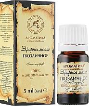 Düfte, Parfümerie und Kosmetik Ätherisches Bio Nelkenöl - Aromatika