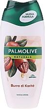Düfte, Parfümerie und Kosmetik Duschgel - Palmolive Naturals Shea Butter Shower Gel