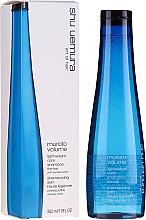 Düfte, Parfümerie und Kosmetik Shampoo für mehr Volumen - Shu Uemura Art Of Hair Muroto Volume Amplifying Shampoo