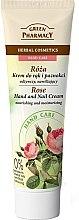 """Düfte, Parfümerie und Kosmetik Pflegende Hand- und Nagelcreme """"Rose"""" - Green Pharmacy"""