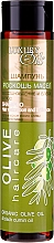 Düfte, Parfümerie und Kosmetik Shampoo für mehr Glanz mit Bio Oliven- und Schwarzkümmelöl - Argan Haircare