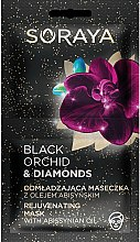 Düfte, Parfümerie und Kosmetik Verjüngende Gesichtsmaske mit Abyssinianöl - Soraya Black Orchid & Diamonds Rejuvenating Mask