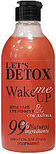 """Düfte, Parfümerie und Kosmetik Duschgel mit roter Grapefruit und Limettensaft - Body Boom """"Wake Me Up"""""""