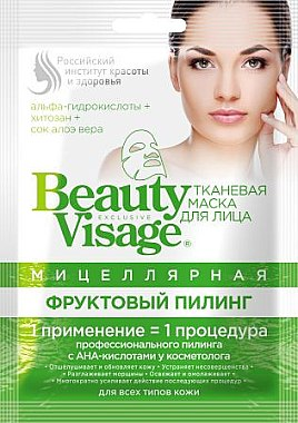 Mizellen-Tuchmaske mit Peeling-Effekt - Fito Kosmetik Beauty Visage — Bild N1