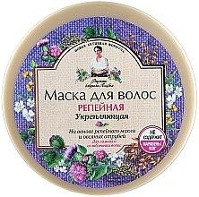 Düfte, Parfümerie und Kosmetik Klettenöl Haarmaske - Rezepte der Oma Agafja