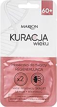 Düfte, Parfümerie und Kosmetik Regenerierende Gesichtsmaske mit Süßholz und Vitamin C - Marion Age Treatment Mask 60+