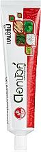 Düfte, Parfümerie und Kosmetik Zahnpasta auf der Basis von Heilkräutern für empfindliche Zähne - Twin Lotus Sensitive Toothpaste