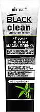 """Düfte, Parfümerie und Kosmetik Schwarze Peel-Off Maske mit aktivierter Bambuskohle """"T-Zone"""" - Vitex Black Clean"""