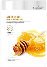 Düfte, Parfümerie und Kosmetik Nahrung Reiche Gesichtsmaske mit Gelée royale - BeauuGreen Nourishing Royal Jelly Essence Mask