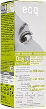 Düfte, Parfümerie und Kosmetik Getönte Gesichtscreme mit Lichtschutz SPF 15 - Eco Cosmetics Facial Cream SPF 15 Toned