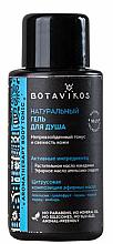 Düfte, Parfümerie und Kosmetik Tonisierendes Duschgel für den Körper - Botavikos Tonic Shower Gel (Mini)