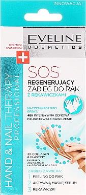 SOS Handpflege - Eveline Cosmetics Hand Nail Therapy Professional SOS — Bild N1