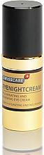 Düfte, Parfümerie und Kosmetik Verjüngende, feuchtigkeitsspendende und nährende Nachtcreme für die Augenpartie - Swisscare Eye Night Cream