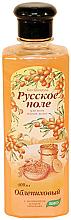 Düfte, Parfümerie und Kosmetik Bio-Shampoo mit Sanddorn - Fratti HB Russisches Feld