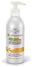 Düfte, Parfümerie und Kosmetik Duschgel mit Orangenblüten - Ma Provence Shower Gel Orange